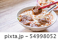 牛肉 牛肉麵 台灣 食物 拉麵 番茄 辣 肉 taiwan beef noodle ぎゅうにくめん 54998052