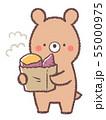 クマ焼き芋 55000975