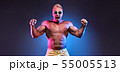 Excited Muscular strong athletic man naked torso 55005513