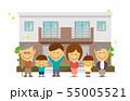 2世帯住宅(新築)と親子3世代家族イラスト/喜び (両親・親子・祖父母 同居)/デフォルメ・二頭身 55005521