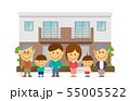 2世帯住宅と親子3世代家族イラスト (両親・親子・祖父母 同居) /デフォルメ・二頭身 55005522