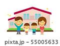 マイホーム/新築・建て替え 家族・ファミリーイラスト(デフォルメ・二頭身) 55005633
