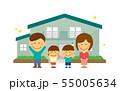 マイホーム/新築・建て替え 家族・ファミリーイラスト(デフォルメ・二頭身) 55005634