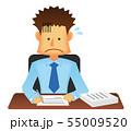 サラリーマン・ビジネスマン 若い男性イラスト / ストレス・疲労・辛い (仕事が終わらない・残業) 55009520