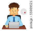 サラリーマン・ビジネスマン 若い男性イラスト / ストレス・疲労・辛い (仕事が終わらない・残業) 55009521