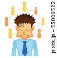 サラリーマン・ビジネスマン 若い男性イラスト / ストレス・疲労・辛い (人間関係のストレス) 55009522