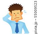 サラリーマン・ビジネスマン 若い男性イラスト / ストレス・疲労・辛い (困る・戸惑う) 55009523