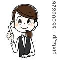 指を立てる若い女性オペレーター 55009826