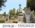 少林寺 世界遺産 塔林 55010410