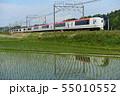 成田エクスプレス 55010552