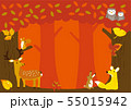秋イメージイラスト 森の動物たち 55015942