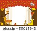 秋イメージイラスト 森の動物たち 55015943
