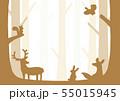 森の動物 シルエット 55015945