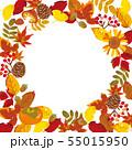 秋の背景イラスト 紅葉と木の実 55015950