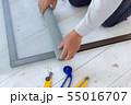 DIY 55016707