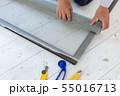 DIY 55016713