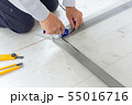 DIY 55016716