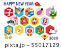 2020 ハッピーニューイヤー テンプレート 55017129