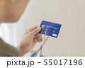 クレジットカード処分 55017196
