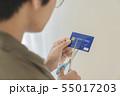 クレジットカード処分 55017203