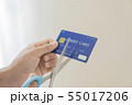 クレジットカード処分 55017206