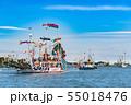 塩釜みなと祭の御座船鳳凰丸松島湾海上渡御 55018476