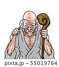 神様 白着物 左杖右虫眼鏡 55019764