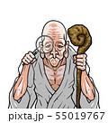 神様 白着物 左杖右虫眼鏡 55019767