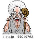 神様 白着物 左杖右虫眼鏡 55019768