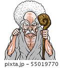 神様 白着物 左杖右虫眼鏡 55019770