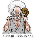 神様 白着物 左杖右虫眼鏡 55019771