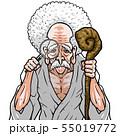 神様 白着物 左杖右虫眼鏡 55019772