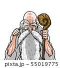 神様 白着物 左杖右虫眼鏡 55019775