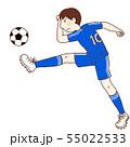サッカー選手(男性) 55022533