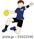 男子ハンドボール選手 55022546