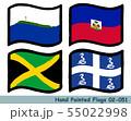 手描きの旗アイコン,ナヴァッサ島の旗,ハイチ国旗,ジャマイカの国旗,マルティニークの国旗 55022998