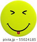 CG 3D イラスト 立体 デザイン スマイル 笑顔 ピース マーク アイコン 背景透明 切り抜き 55024185