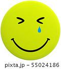 CG 3D イラスト 立体 デザイン スマイル 笑顔 ピース マーク アイコン 背景透明 切り抜き 55024186