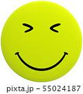 CG 3D イラスト 立体 デザイン スマイル 笑顔 ピース マーク アイコン 背景透明 切り抜き 55024187