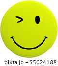 CG 3D イラスト 立体 デザイン スマイル 笑顔 ピース マーク アイコン 背景透明 切り抜き 55024188