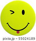 CG 3D イラスト 立体 デザイン スマイル 笑顔 ピース マーク アイコン 背景透明 切り抜き 55024189