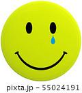 CG 3D イラスト 立体 デザイン スマイル 笑顔 ピース マーク アイコン 背景透明 切り抜き 55024191