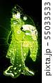 浮世絵 歌舞伎役者 女性 その7 サイバーバージョン 55033533