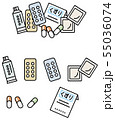 色々な薬 55036074