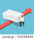 Isometric businessman lifting up obstacle to let 55038484