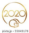2020年 子年のシンボル 年賀状素材 55049178