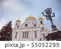 Moscow Christmas Cathedral of Christ the Saviour 55052299