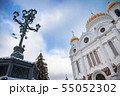 Moscow Christmas Cathedral of Christ the Saviour 55052302
