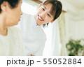 理学療法士 PT 女性 55052884