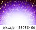 紫色星キラキライメージ 55056460
